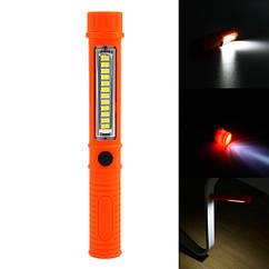 Лампа ліхтаря з магнітом і кліпсою для намети кемпінгу 12+1 SMD LED