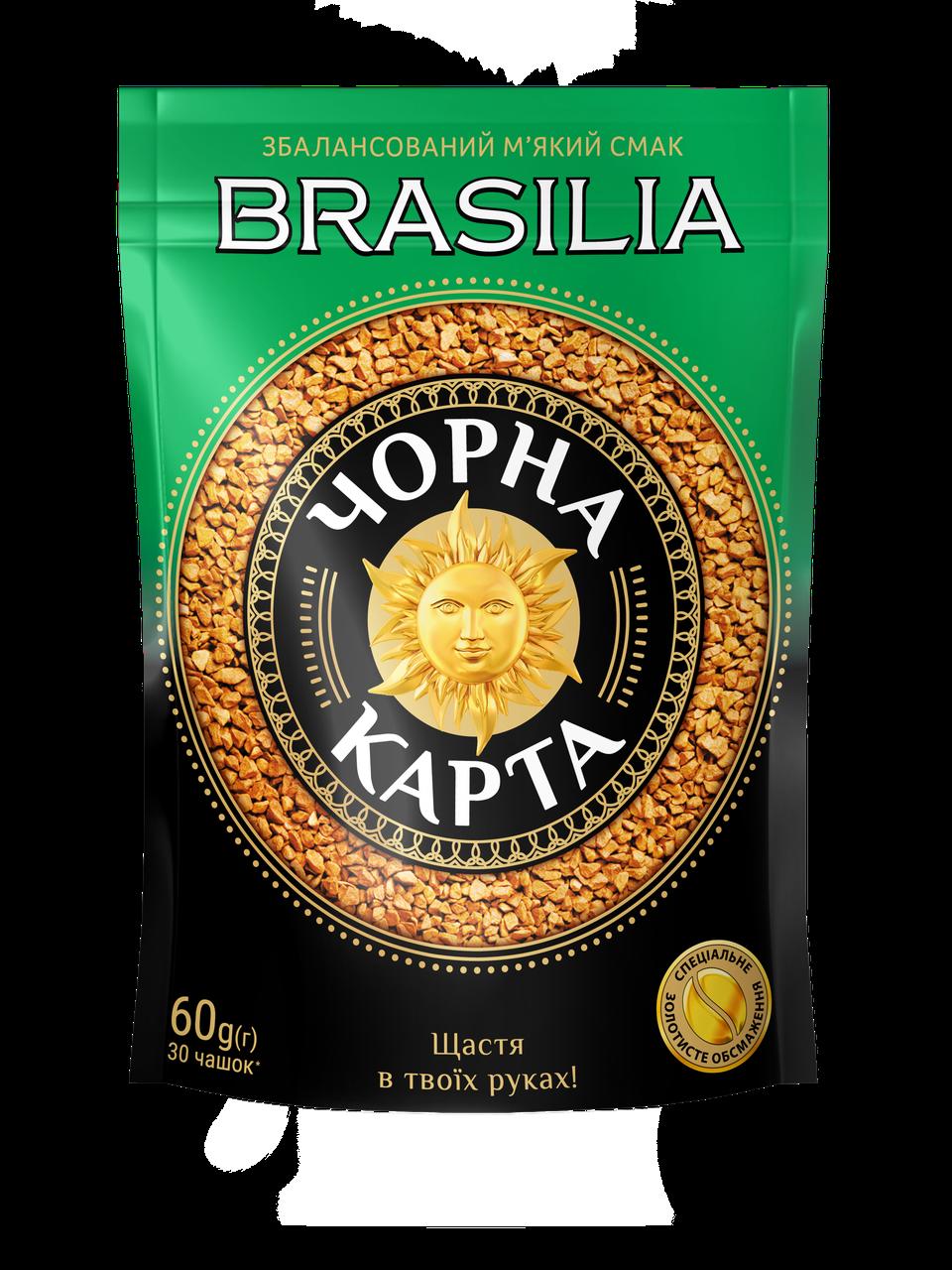 Кофе растворимый Чорна Карта Brasilia, пакет 60г