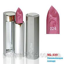 Глянсова зволожуюча губна помада для губ з блискітками микроблестками Maxmar Lipstick з маслами і вітамінами №24