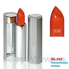 Глянсова зволожуюча губна помада для губ з блискітками микроблестками Maxmar Lipstick з маслами і вітамінами №26