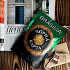 Кофе растворимый Чорна Карта Brasilia, пакет 60г, фото 4