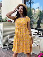 Женское летнее платье с коротким рукавом из штапеля, фото 3