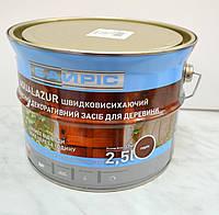 Aqualazur быстросохнущее декоративное  средство для древесины Байрис  ( 2,5 л), фото 1