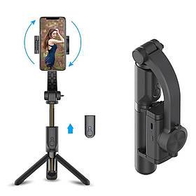 Стабилизатор штатив для фото Gimbal GS-30 автоматический (Black) | Стедикам для смартфона
