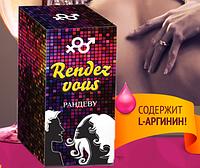 """""""Rendez Vous""""-средство моментально усиливающее  сексуальное возбуждение у женщин"""