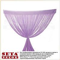 Сиреневая штора из нитей (кисея, нитяная штора) 290 х 100 см