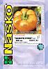 Семена перца Золотое руно 500 сем. Nasko
