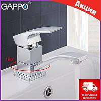 Смеситель Gappo Jacob G4507 для кухни однорычажный кран Гаппо для раковины и умывальника