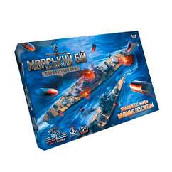 Настільна гра Морський бій з ігровим полем і 374 фішок, G-MB-02U