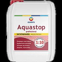 Eskaro Aquastop грунт концентрат 1:10 (3л)