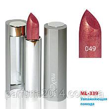 Глянсова зволожуюча губна помада для губ з блискітками микроблестками Maxmar Lipstick з маслами і вітамінами №49