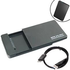 Зовнішній 2.5 USB 3.0 SATA Кишеню жорсткого диска з висувною кришкою