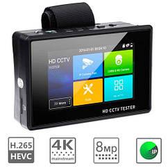 Монітор манжета для установки камер 5в1 IP 4K Wi-Fi IPC-1800ADH-Plus