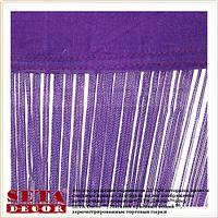 Фиолетовая штора из нитей (кисея, нитяная штора) 100 х 290 см
