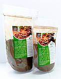 Кэроб (порошок плодов рожкового дерева) Veganprod 250г, фото 3