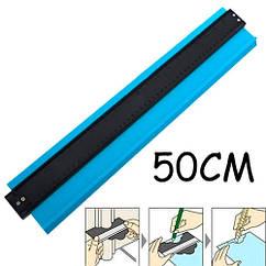 Шаблон для вимірювання обрисів 50см Контур для укладання ламінату