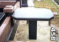 Стол каменный для кладбища № 458
