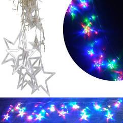 Гірлянда новорічна світлодіодна цветная Штора Зірки 138 LED 4.4 м