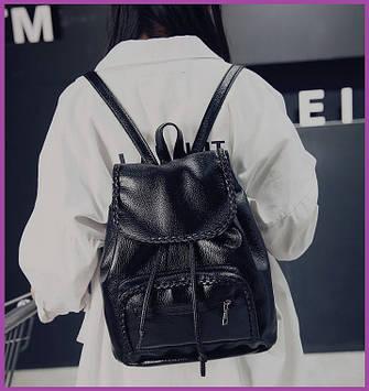 Жіночий рюкзак для міста, Стильний жіночий рюкзак, Гарний якісний рюкзак, Модний жіночий рюкзак
