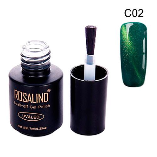 Гель-лак для нігтів манікюру 7мл Розалінда, котяче око, C02 малахіт