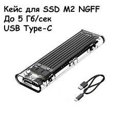 Кейс для SSD диска M. 2 NGFF 2230, 2242, 2260, 2280, 5Гбс, Orico TCM2F-C3