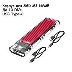 Кейс для SSD диска M. 2 NVMe 2230, 2242, 2260, 2280, 10Гбс, Orico TCM2-C3
