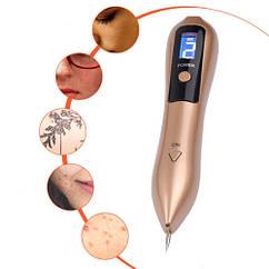 Коагулятор косметичний, РК-дисплей 9 рівнів для видалення папілом тату