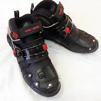 Мотоботы ( Мото ботинки) Probiker Speed A09002