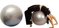 Мяч для фитнеса для похудения, 65 см