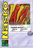 Семена острого перца NASKO № 2307 250 сем. Nasko