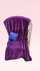 """Плед полуторный однотонный  фиолетовый  с узором тиснением из флиса  """"Ажур"""""""