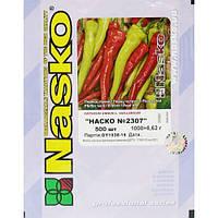 Семена острого перца NASKO № 2307 500 сем. Nasko