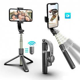 Стабилизатор штатив для фото автоматический Gimbal L08 (Black) | Стедикам для смартфона