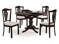 Стол обеденный William (Halmar ТМ)
