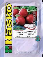Семена редиса Линда 50 г. Nasko