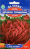 Семена цветов Астра Дракон Турмалин 0,3 г