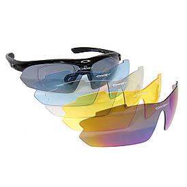 Сонцезахисні окуляри захисні репліка Oakley 5 змінних лінз зі вставкою для діоптрій