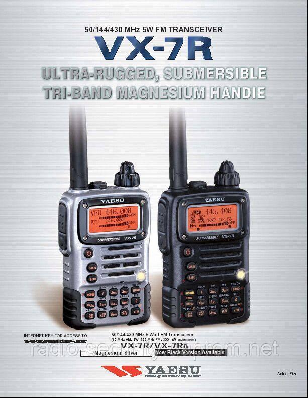 Радіостанція портативна Yaesu VX-7R