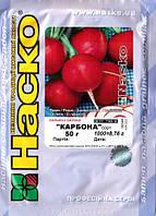 Семена редиса Карбона 50 г. Nasko
