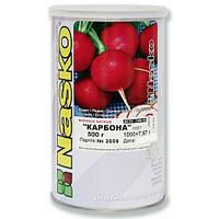 Семена редиса Карбона 0,5 кг. Nasko