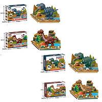 Конструктор магнітний, динозавр, ігрове поле, в кор-ке, 33-25-10 см
