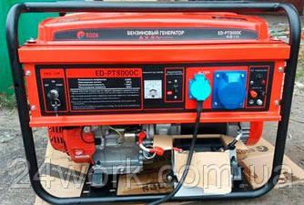 Бензиновий генератор Edon PT-8000C