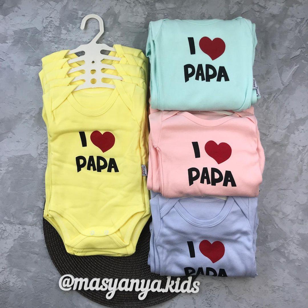 Боді (дов) Я люблю papa Серце