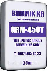 Безусадочный быстротвердеющий однокомпонентный раствор на минеральной основе BUDMIX KR GRM-450T