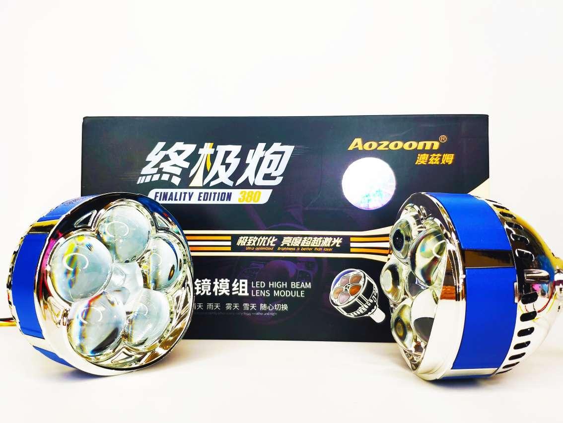 Модуль дальнього світла LED Aozoom ALPS-04 3.0 дюйма