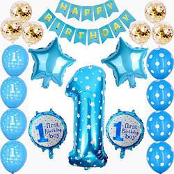 Набор украшений UrbanBall на 1-й День рождения для мальчика Голубой с золотом UB3218, КОД: 1388498