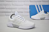 Жіночі білі дихаючі кросівки кросівки сітка в стилі Adidas Climacool, фото 4