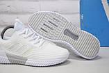 Жіночі білі дихаючі кросівки кросівки сітка в стилі Adidas Climacool, фото 2