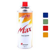 Газ для портативных газовых приборов Maxsun цанговый баллончик с газом