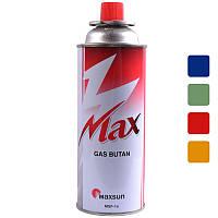 Газ для портативных газовых приборов Maxsun цанговый баллончик с газом Красный
